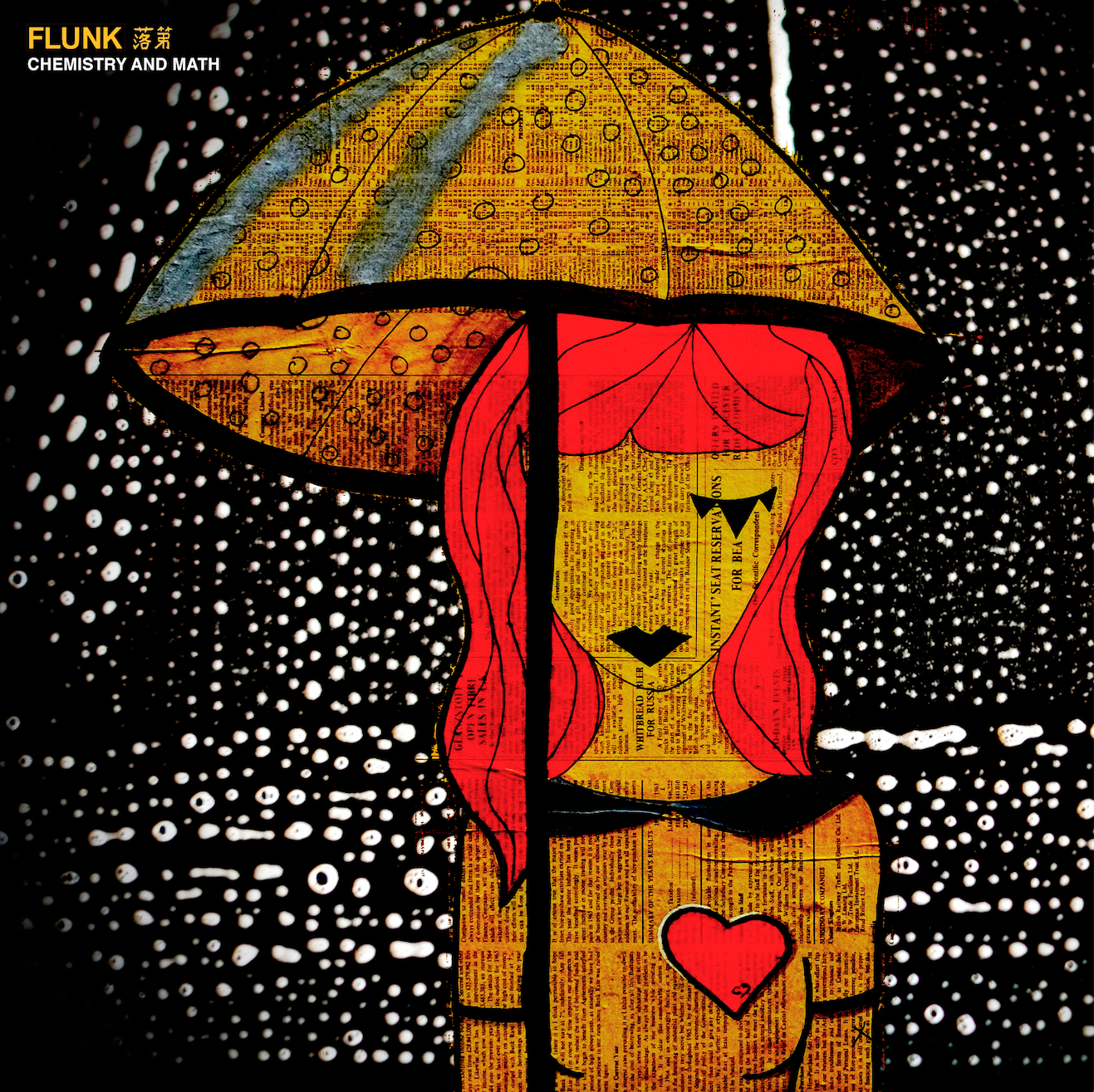 flunk cover